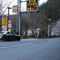 【S2000×奥多摩】ドライブにピッタリ!!無料で走れる奥多摩周遊道路