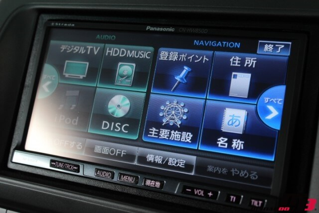 パナソニック HDDナビ CN-HW850D画像
