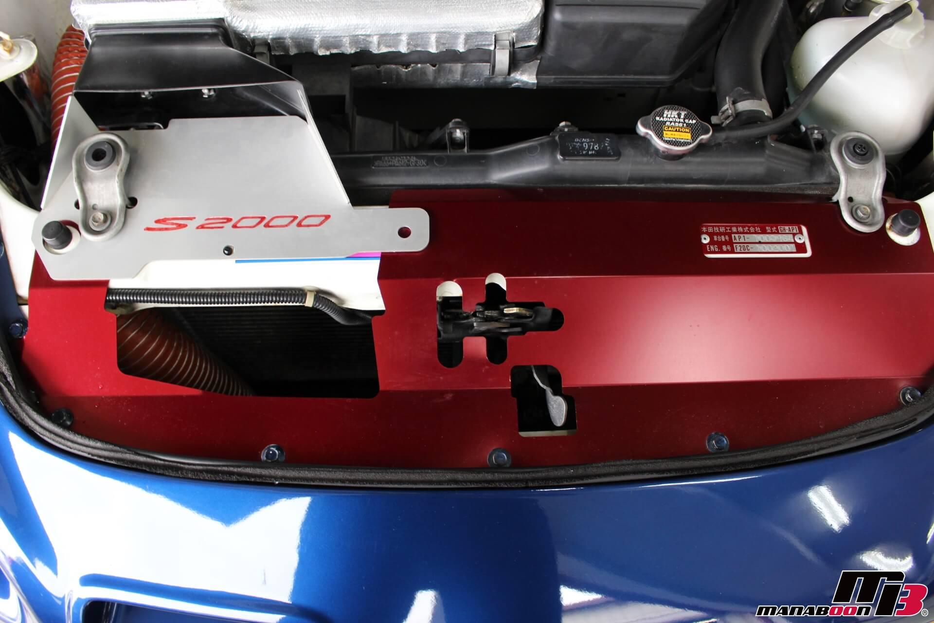 S2000ラジエター導風板画像
