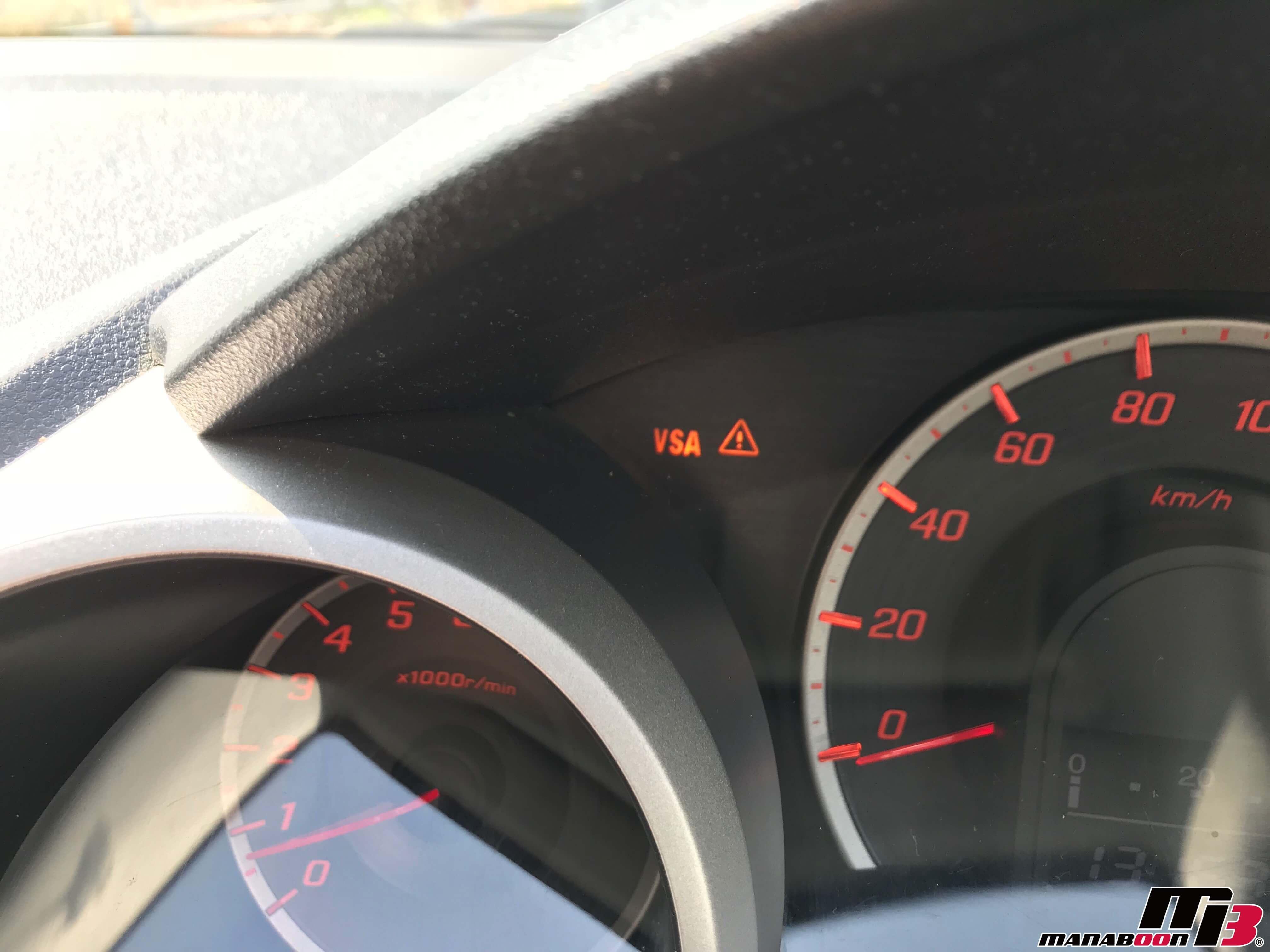 フィット(GE8) VSA警告灯画像