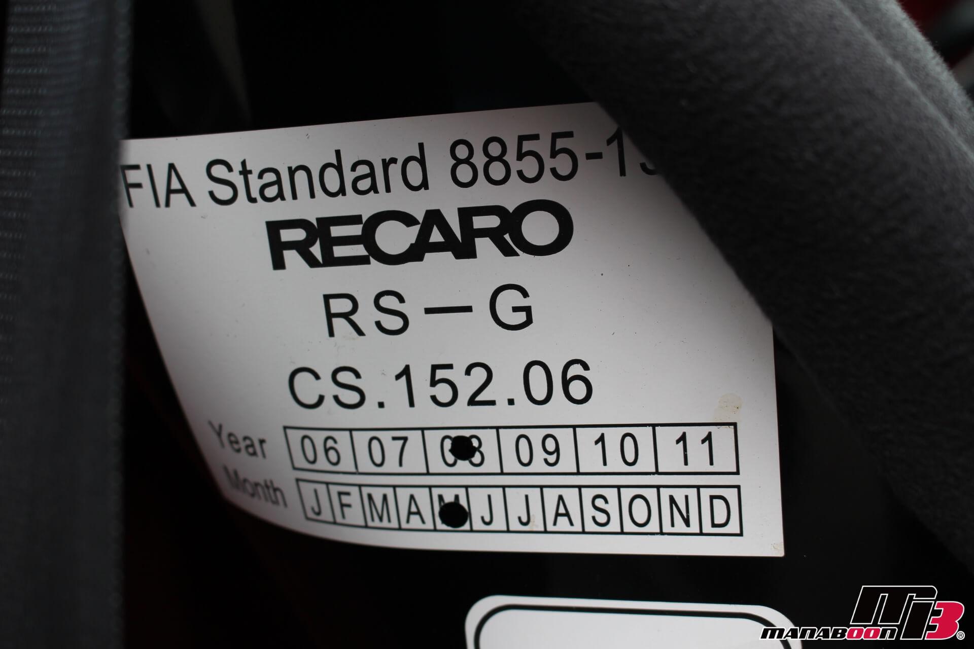 S2000 RS-G画像