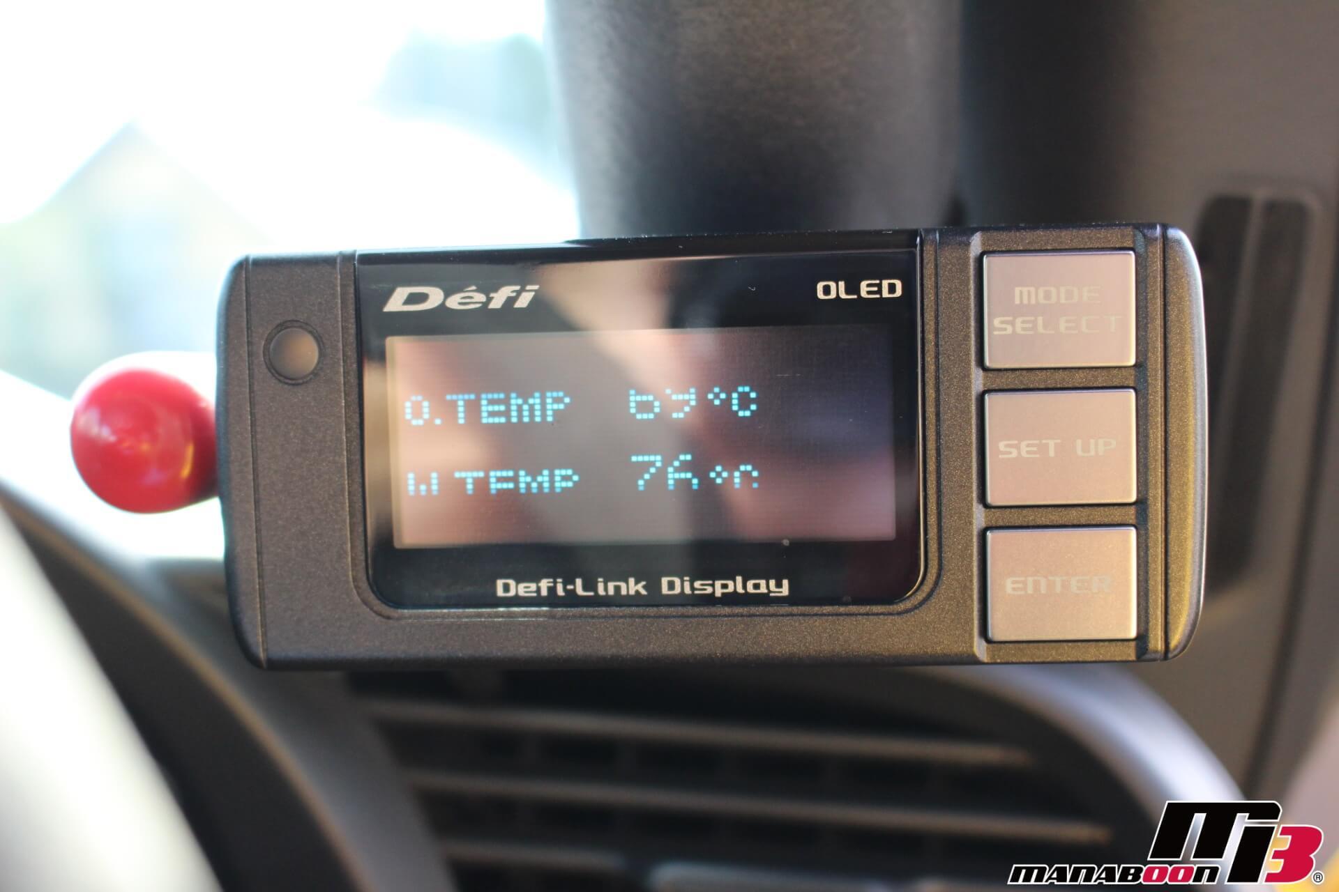 S2000 Defiリンクディスプレイ画像