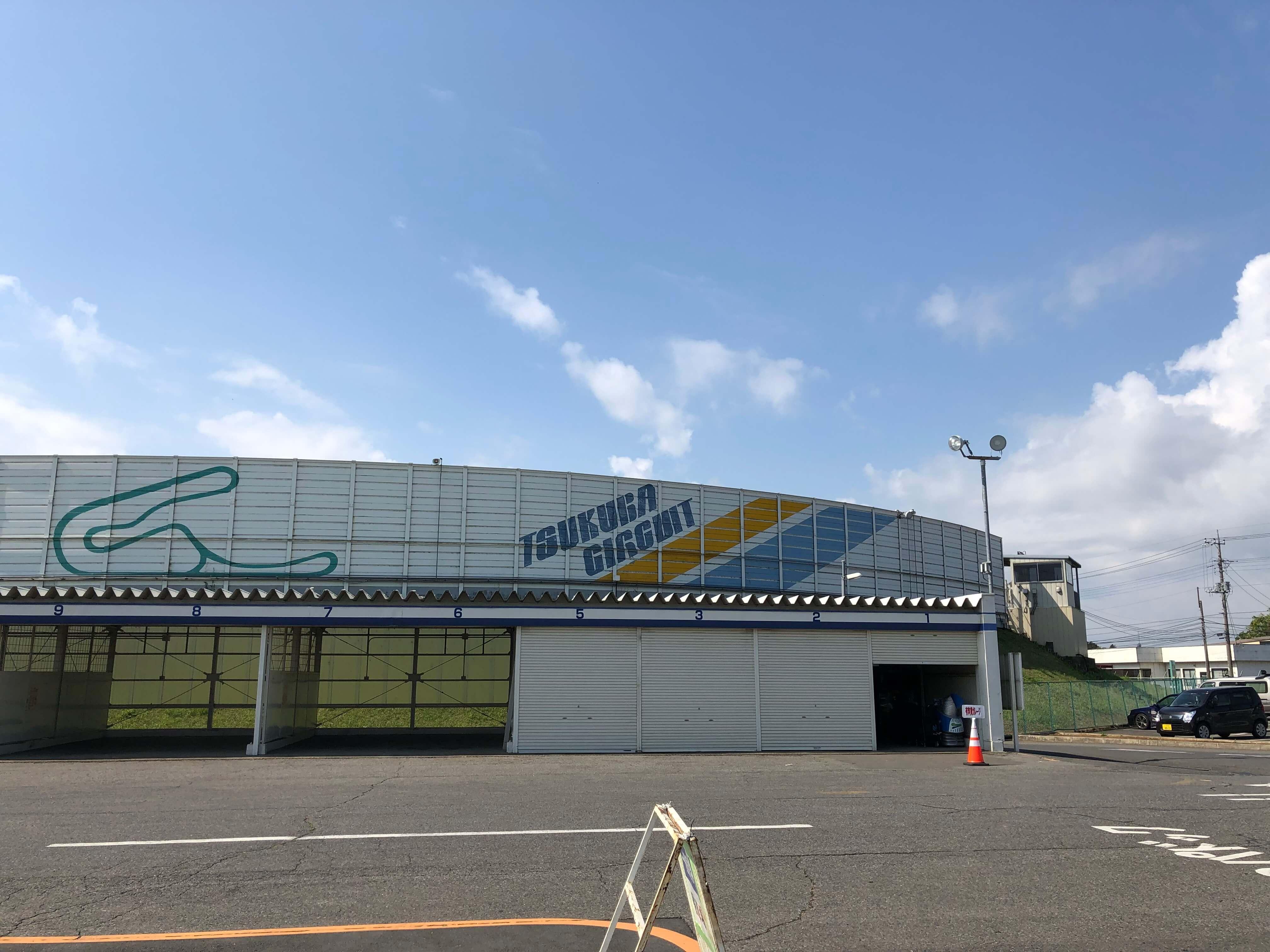 筑波サーキットライセンス駐車場開催場所