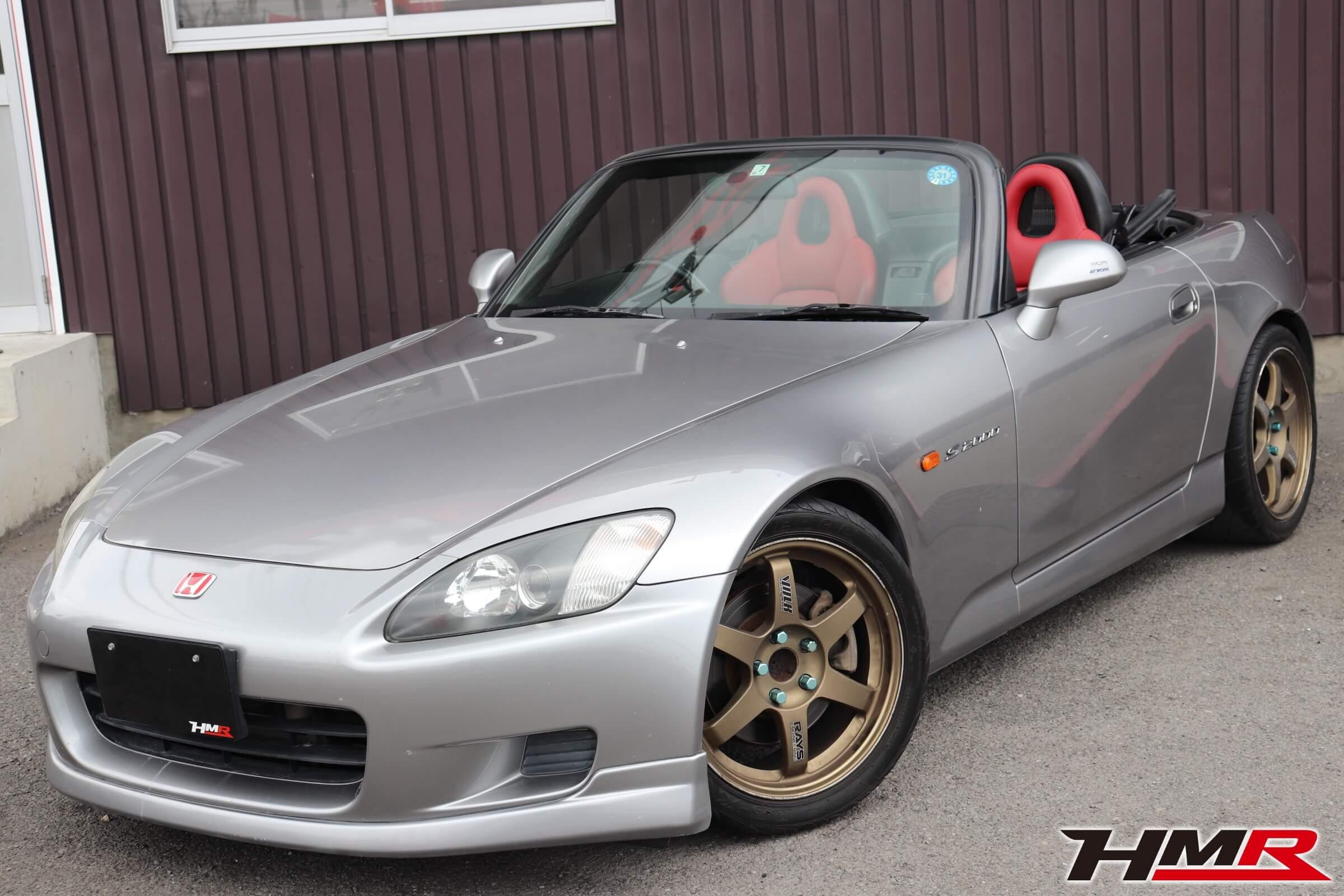 S2000(AP1)TE37