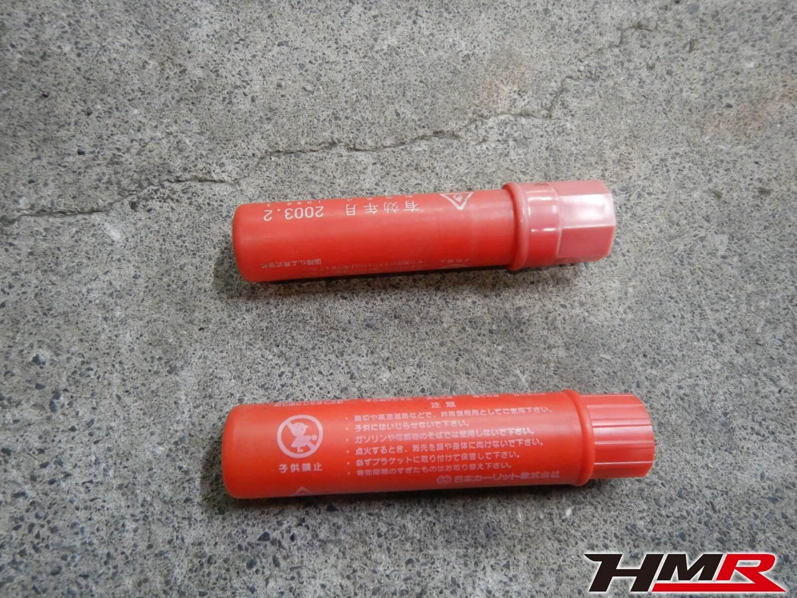 発煙筒交換 DC2