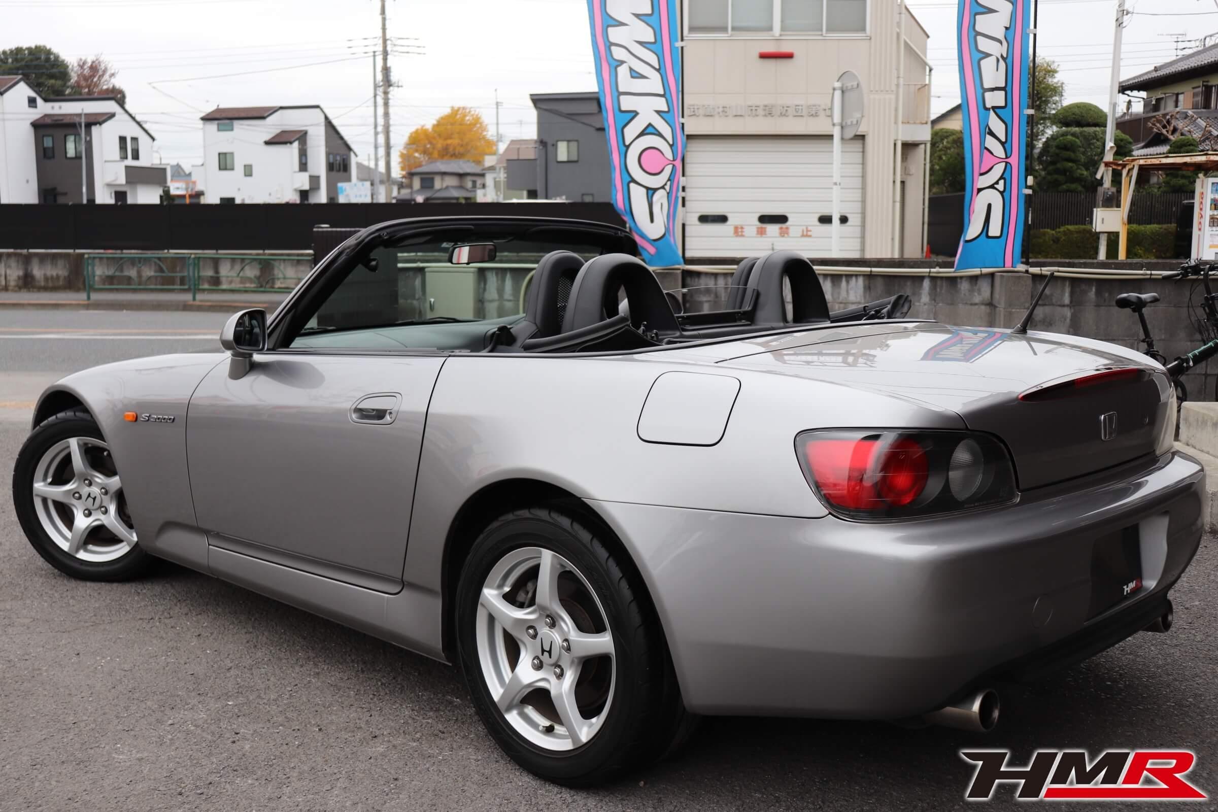 S2000(AP1)